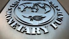 3 تحديات صعبة تنتظر البنوك المركزية العالمية في 2021
