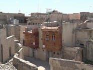 مشروع عراقي لترميم الشناشيل في الموصل القديمة