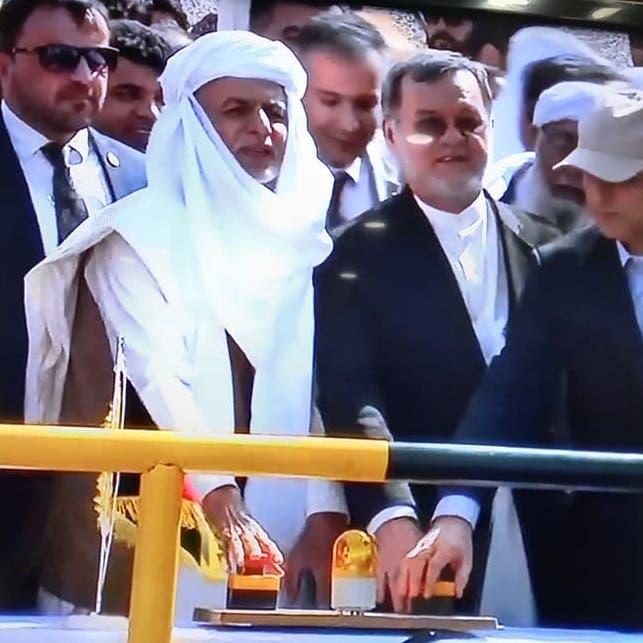 رئيس أفغانستان: سنعطي إيران المياه مقابل النفط
