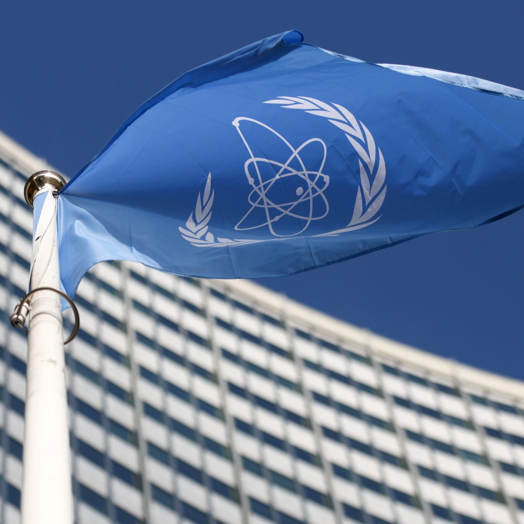 الوكالة الدولية لإيران: مستقبل الاتفاق النووي على المحك