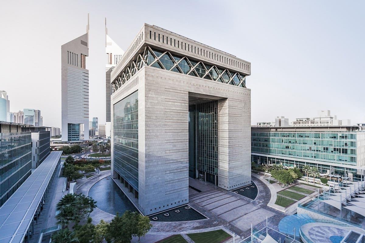 The iconic Gate Building in Dubai International Financial Centre (DIFC). (File photo)