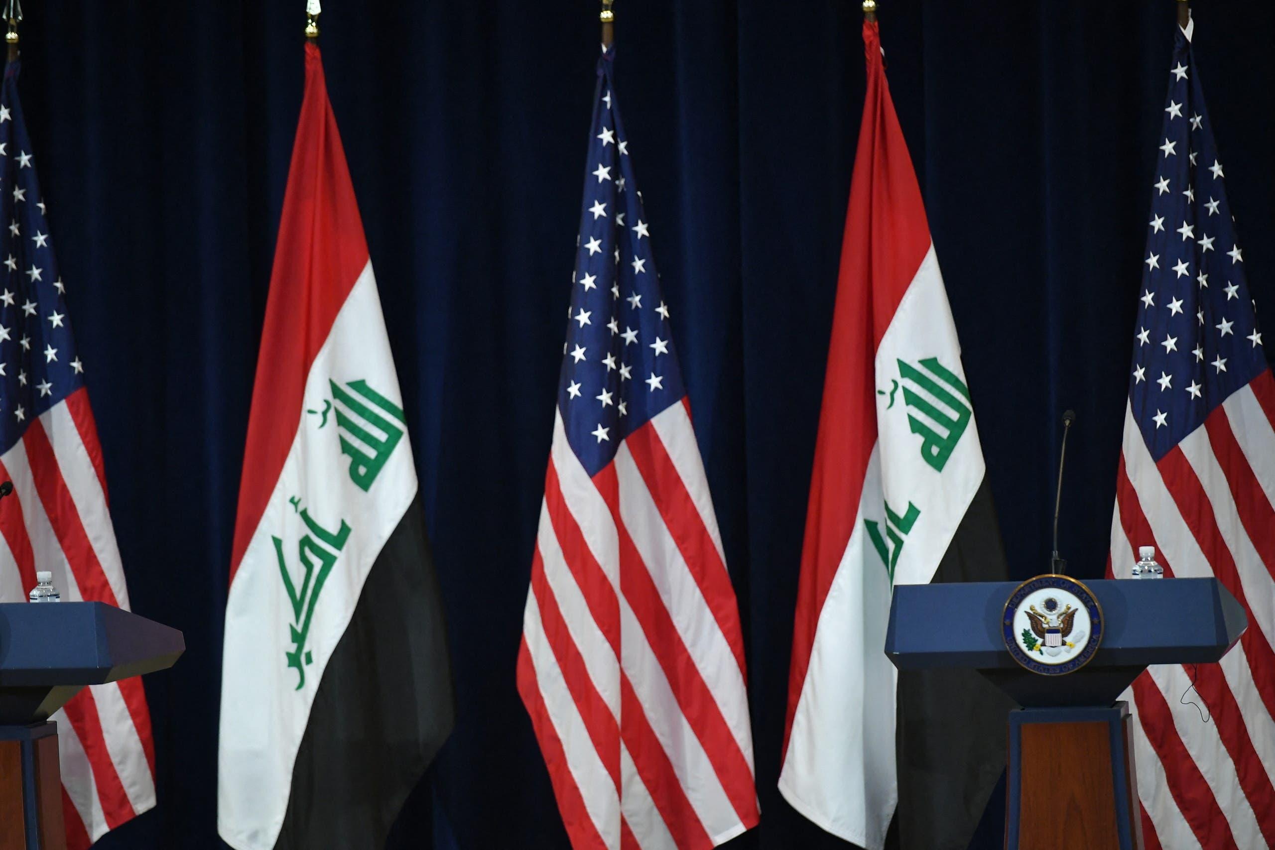 علما العراق وأميركا
