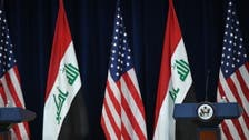 داعش والميليشيات.. على أجندة الحوار الأميركي العراقي