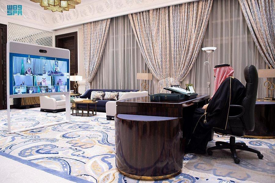 من جلسة مجلس الوزراء السعودي - واس