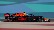 Red Bull's Verstappen seeks early win as Hamilton starts record bid in Bahrain
