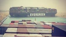 سفينة السويس.. معرفة أسباب الحادثة مهمة لحركة التجارة الدولية