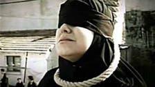 حکایت مادری که شوهر بدرفتار خود را کشت و توسط دخترش  به دار آویخته شد