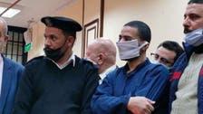 أعطى ظهره للمحكمة.. شاهد لحظة الحكم بإعدام سفاح الجيزة