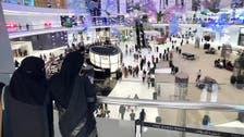 سعودی عرب: رمضان میں اعتکاف کی ممانعت، ہوٹل بند وبازار کھلے رہیں گے