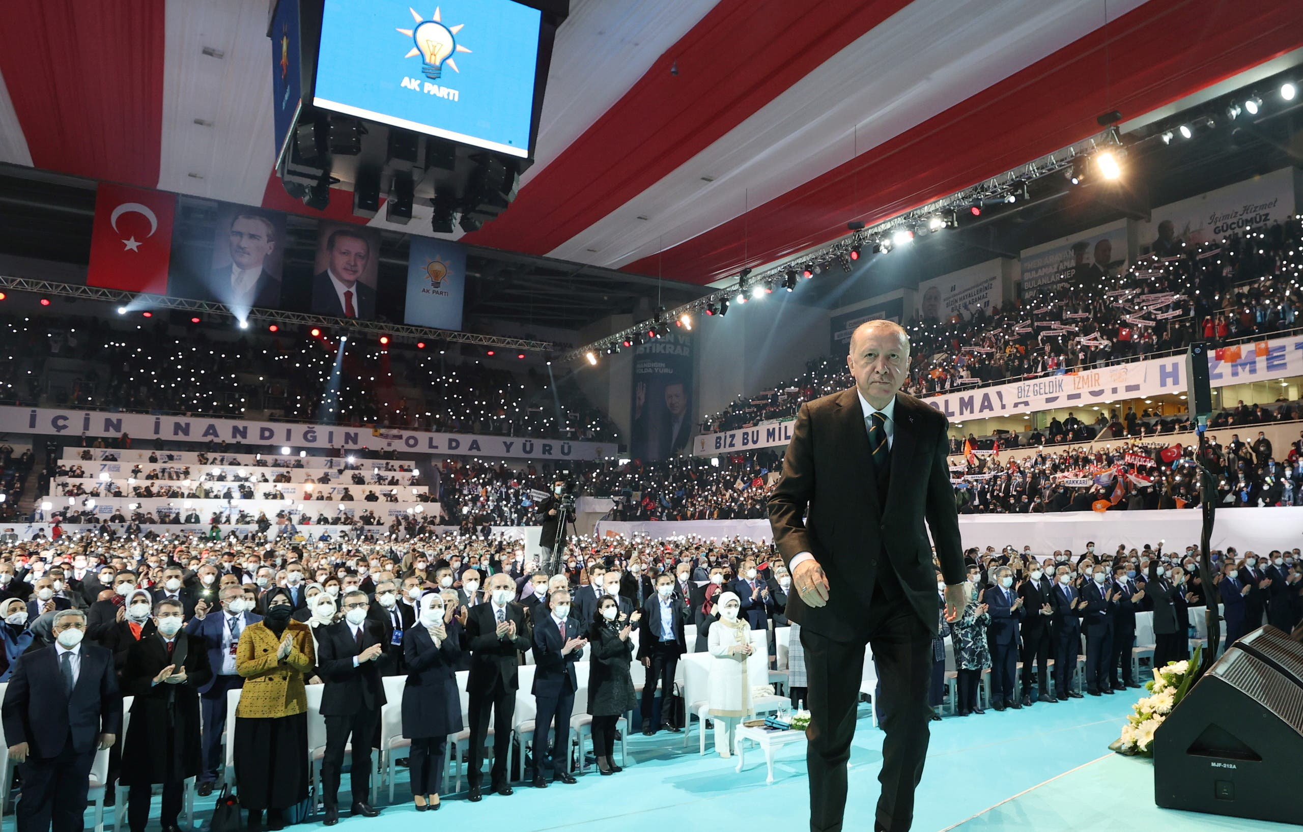 الرئيس التركي أردوغان من المؤتمر