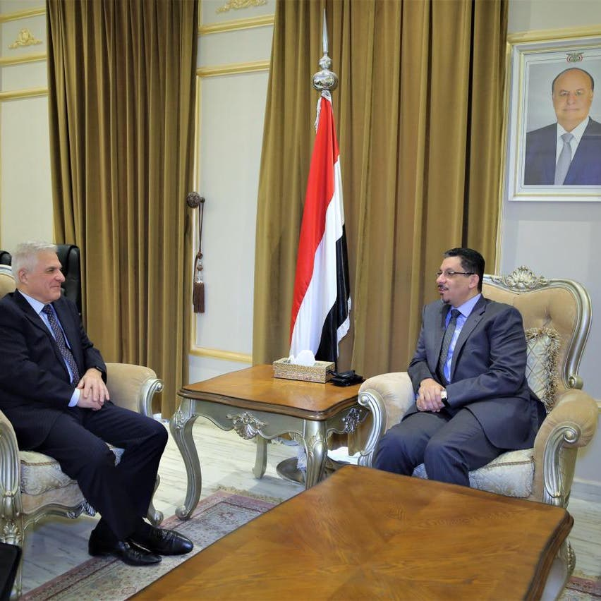 وزير خارجية اليمن: مبادرة السعودية فرصة سانحة لإحلال السلام