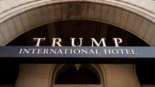 الغارديان: ترمب يعتزم بيع حقوقه بفندق قرب البيت الأبيض
