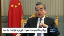 سعودی عرب علاقائی اور بین الاقوامی امور میں اہم کردار ادا کر رہا ہے: چینی وزیر خارجہ