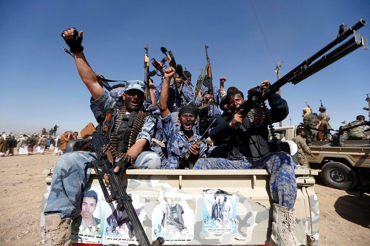 من الحوثيين (فرانس برس)