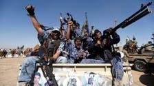 ایرانی حمایت یافتہ حوثی باغی یہ فیصلہ کریں؛وہ یمنی عوام کے ساتھ ہیں یا مخالف: امریکا