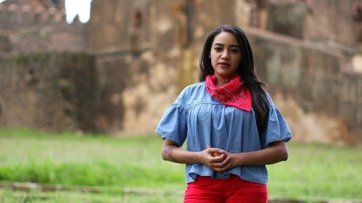 العربية في أفريقيا | من السودان إلى إثيوبيا مع رفيدة ياسين