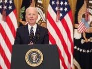 ترقب لأول خطاب لبايدن أمام الكونغرس.. وسط إجراءات أمنية مشددة
