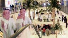 مالز میں بچوں کے 'مہمان خانے' کی جگہ لازمی مختص کی جائے: سعودی وزارت بلدیات