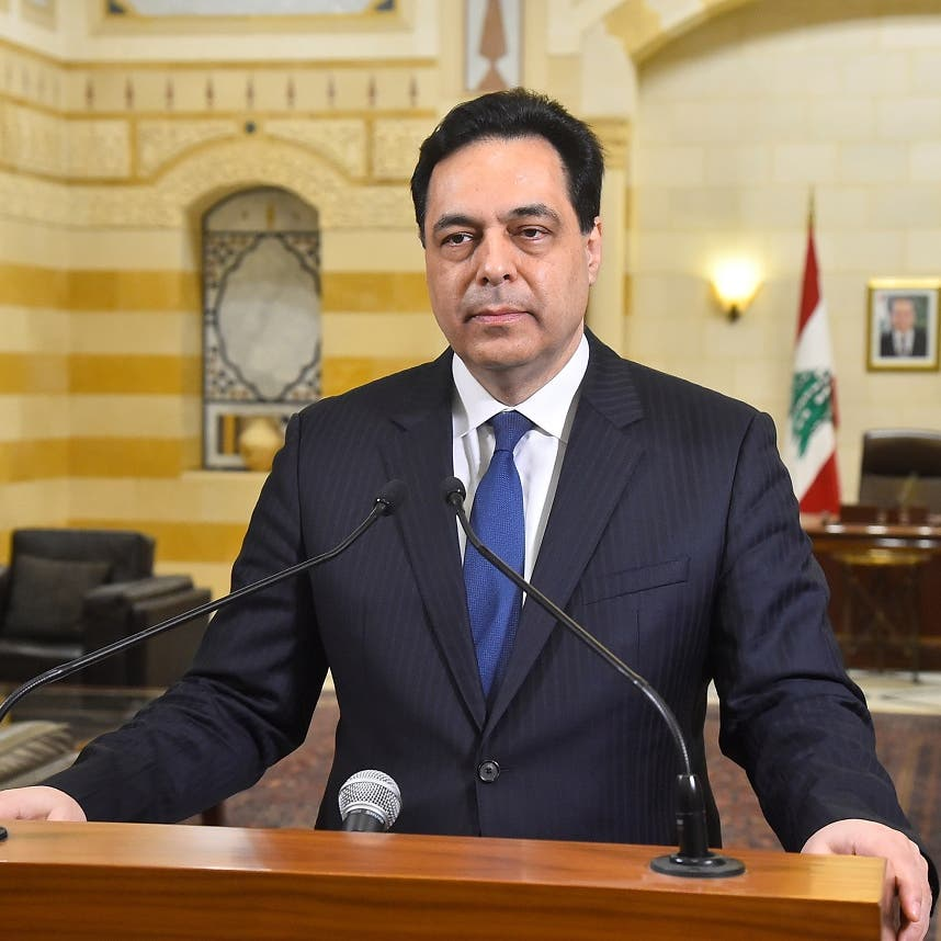 Lebanon's prime minister rejects president's call for fuel crisis meeting
