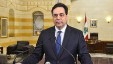 Activating resigned cabinet is up to parliament, says Lebanon's caretaker PM Diab