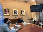 المعلمي يطلع دول مجلس الأمن على مبادرة السعودية للحل باليمن