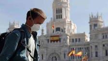 """إسبانيا تسعى إلى أن تصبح """"محور الإنتاج السمعي والبصري"""" في أوروبا"""
