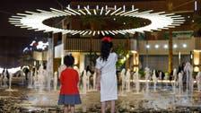 Residents mesmerized as Riyadh City dazzles with light art
