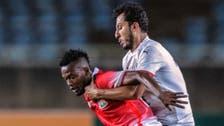 مصر تتعادل مع كينيا وتخطف بطاقة التأهل