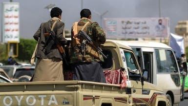 ویدیو؛ کشته شدن 7 تکتیرانداز حوثی در غرب یمن