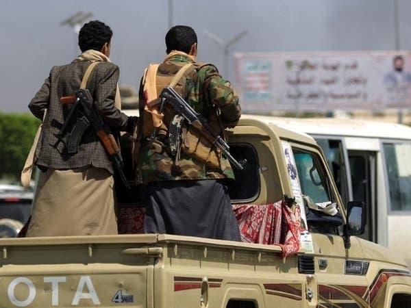 آمریکا خواستار پایان فوری حمله حوثیها به مأرب و آتشبس کامل در یمن شد