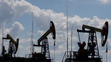 Oil prices dip on mixed supply and demand outlook due to pandemic