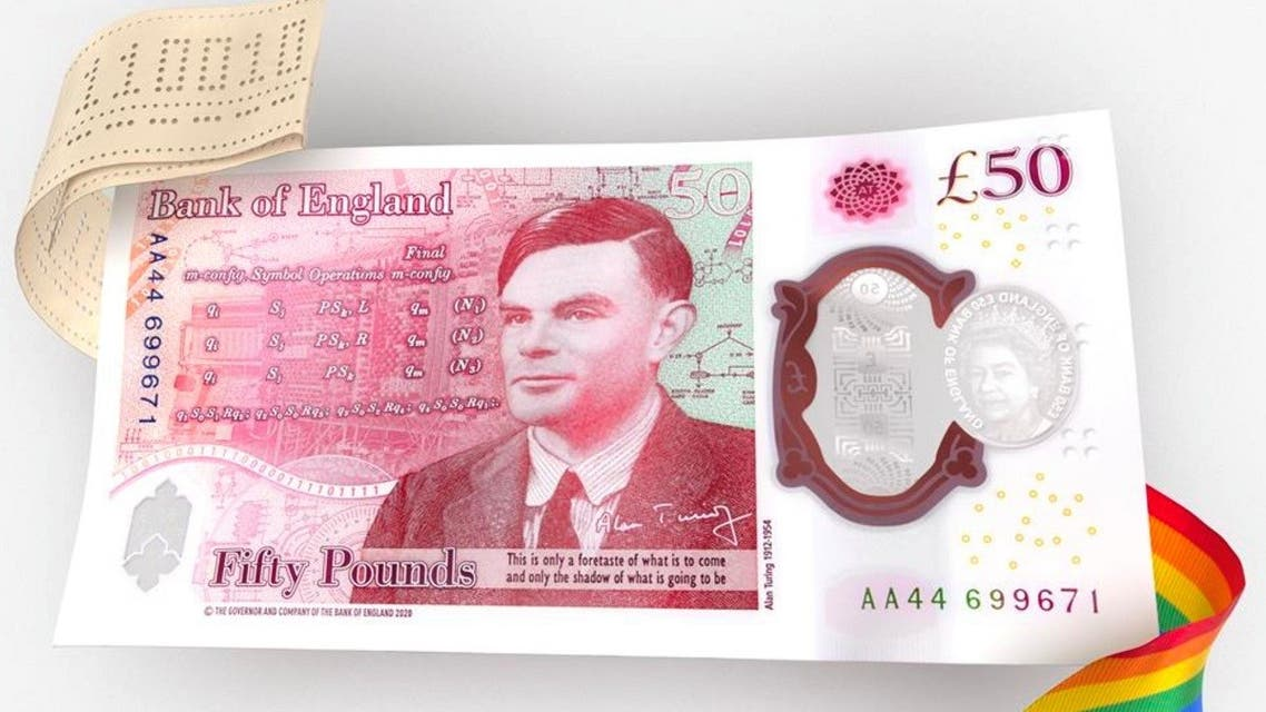 New 50 pound note, featuring late mathematician Alan Turing in this 2020 illustration. (Reuters)