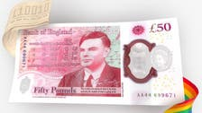 Bank of England unveils new 50-pound banknote celebrating WW2 code-breaker Turing