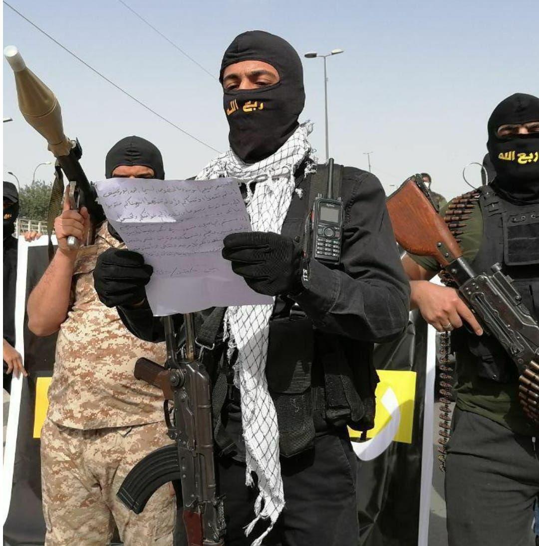"""من استعراض ميليشيا """"ربع الله"""" المسلح في بغداد"""