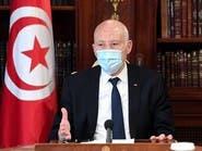 رئيس تونس: مستعد للإشراف على حوار وطني لإنقاذ البلاد