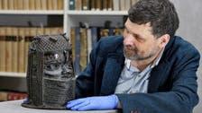 University of Aberdeen in Scotland to return looted Benin bronze sculpture to Nigeria