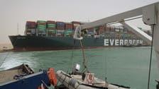 تعطل قناة السويس يضاعف كلفة شحن النفط مرتين