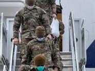 مع انسحاب القوات الأميركية.. أستراليا ستغلق سفارتها بأفغانستان