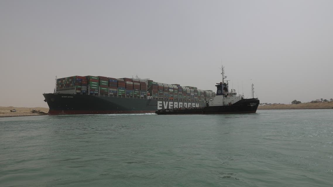 السفينة الجانحة بقناة السويس