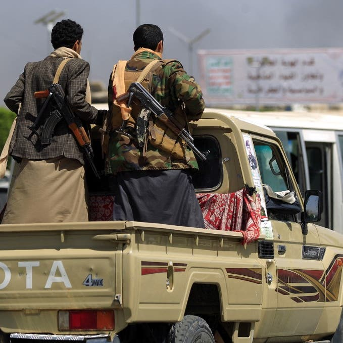 حكومة اليمن تخاطب الأمم المتحدة بشأن جرائم الحوثي بالعبدية