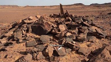 اكتشاف عظام بشرية وأخرى لكلب في مدفن أثري في العلا