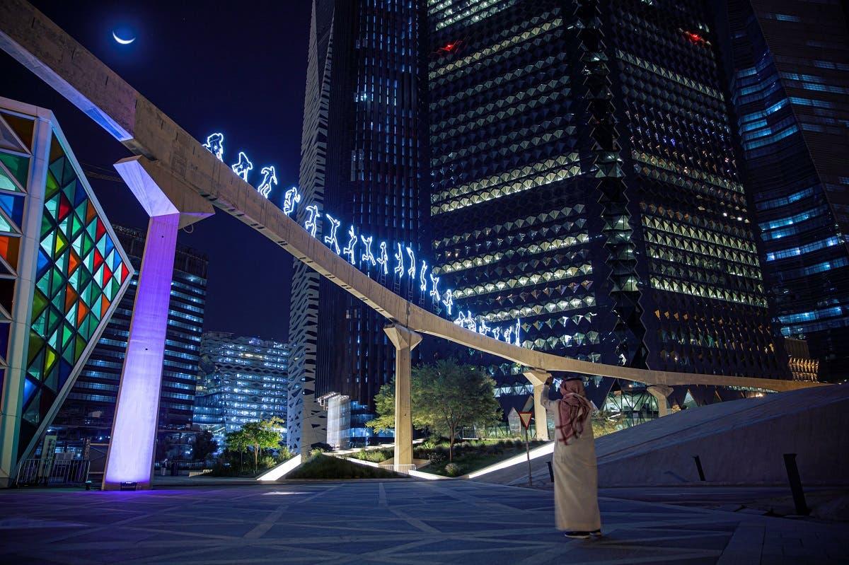 'Run Beyond' by Angelo Bonello, on Monorail at King Abdulaziz Financial District. (Courtesy: Noor Riyadh)