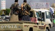 واکنشها در واشینگتن نسبت به تحریم فرماندهان نظامی حوثیها