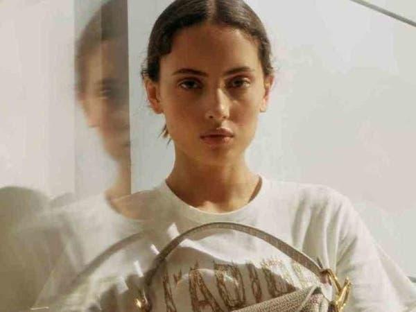 رونمایی «Dior» از مدهای جدید ماه رمضان