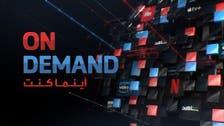 """الحلقة 44 من """"أون ديماند"""".. عشاق القصص المصورة على موعد مع Justice League"""
