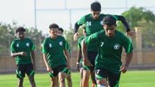 الأولمبي السعودي يختتم تحضيراته لودية ليبيريا