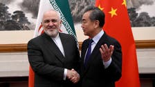 Chinese foreign minister in Iran, expected to sign 25-year accord: Iran's state media