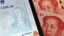 لهذه الأسباب.. المركزي الصيني يطابق عملته مع أنظمة عمالقة الدفع الإلكتروني