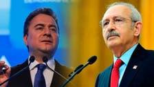 المعارضة التركية: الحكومة تضيق الخناق على المواطنين