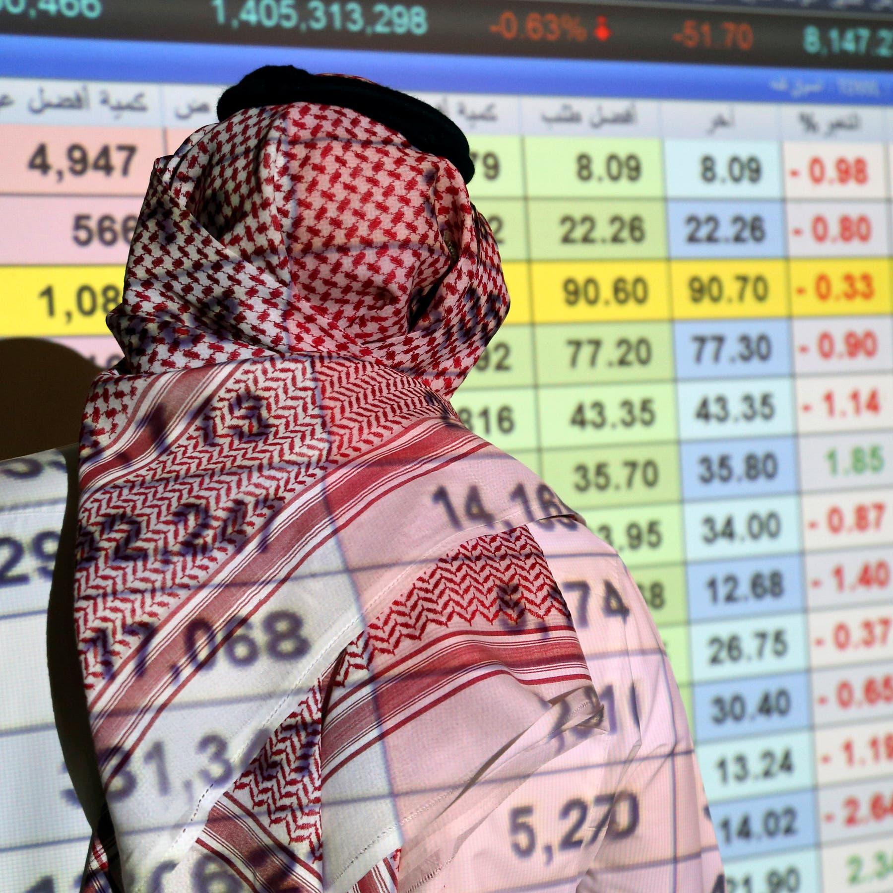 مؤشر سوق السعودية يغلق فوق 10547 نقطة.. أعلى مستوى في 7 سنوات